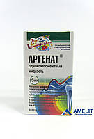 Аргенат (Argenate), однокомпонентный, жидкость 5мл