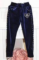 """Брюки велюровые для девочки подростка в спортивном стиле """"Шик"""", фото 1"""