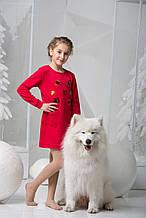 Детское платье для девочки SILVIAN HEACH Италия EDBI6061VE Красный
