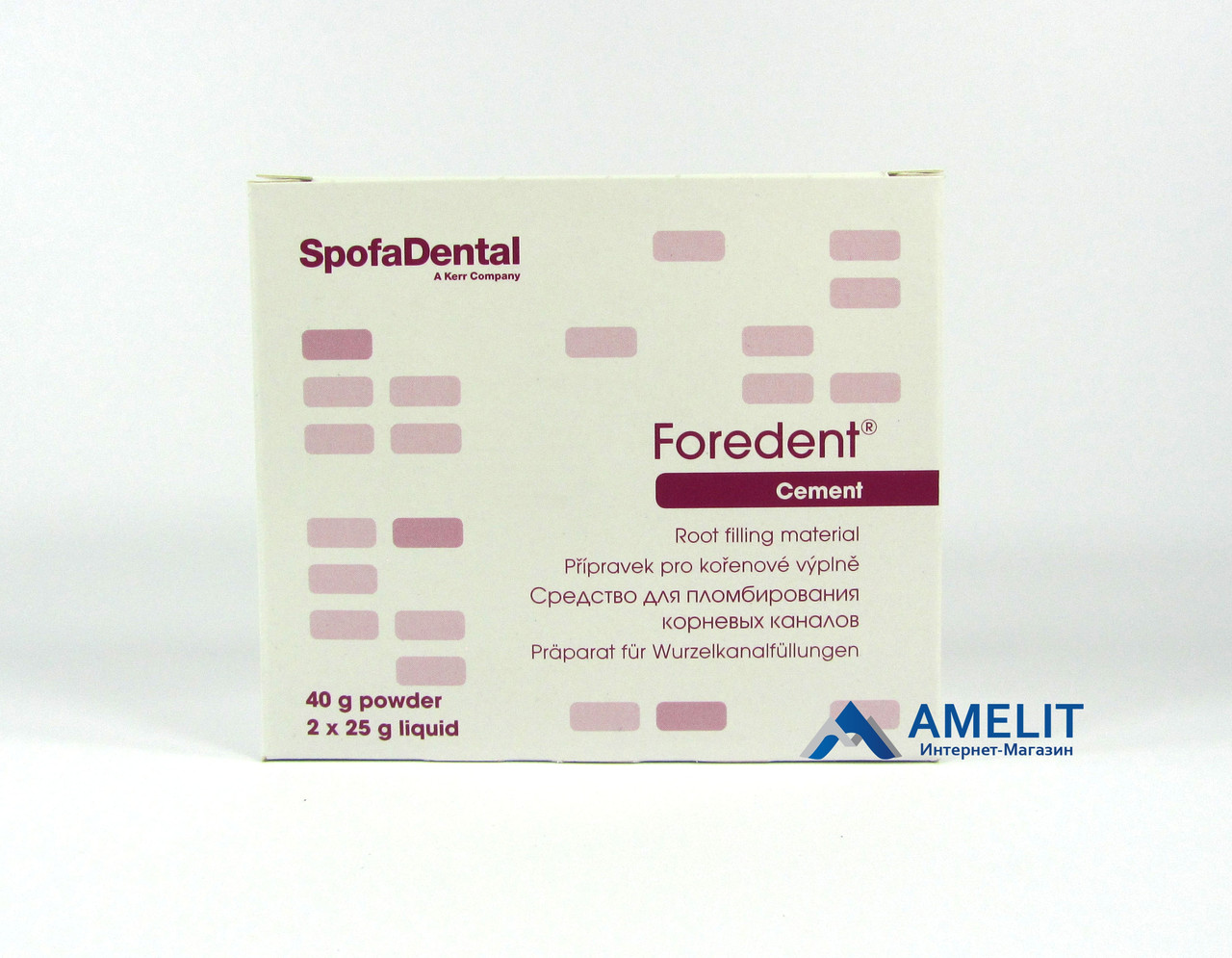 Форедент (Foredent, Spofa Dental), набор 40г + 2*25мл