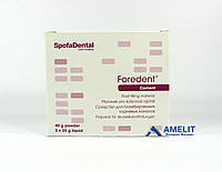 Форедент (Foredent, Spofa Dental), набор 40г + 2*25мл, фото 1