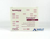Цемент Форедент ( Foredent Cemen )