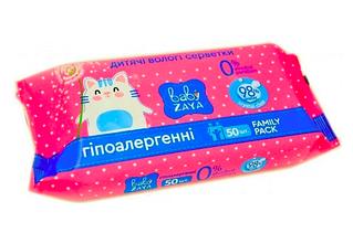 50шт Вологі серветки  Гіпоалергенні Baby ZAYA*34