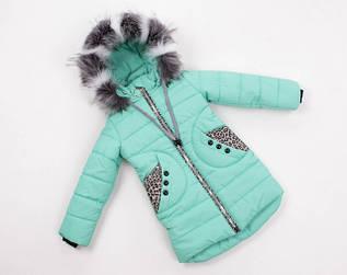 Зимние куртки и пальто для девочек (дошкольник)