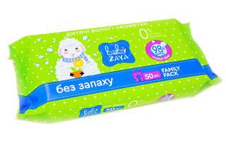 50шт Вологі серветки  Без запаху Baby ZAYA