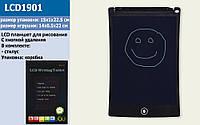 "Планшет lcd для рисования, размер 8,5"", ручка, кнопка удаления, батар., в кор. (40шт) (LCD1901)"