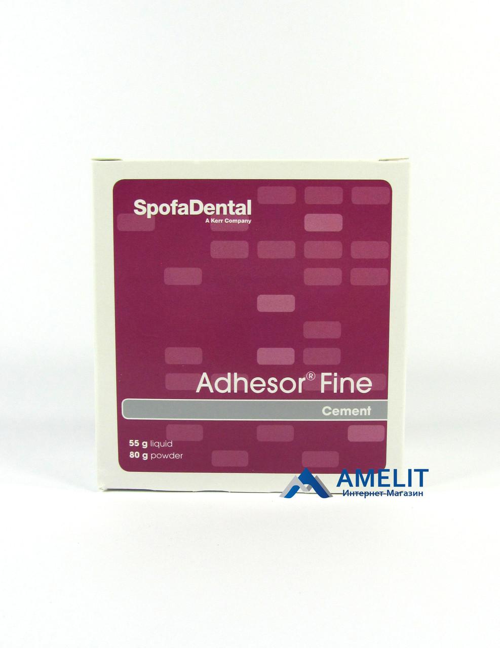 АдгезорФайн(Adhesor Fine Cement, Spofa Dental),набор80г+ 55мл