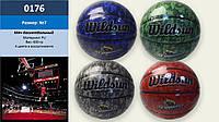 Мяч баскетбольный №7, резина, 600 грамм, 4 цвета (24шт) (0176)