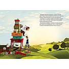 Як потрапити на Місяць? Про кролика Ронні та жучка Куку. Автор Бугренкова Оленка, фото 4