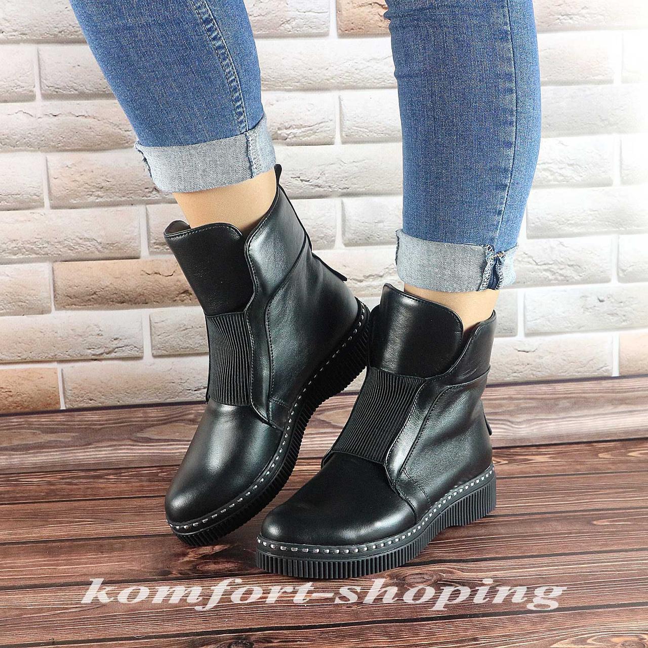 Ботинки женские , черные кожаные,   V 1210