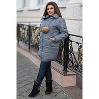 """Зимнее пальто женское большие размеры """"Adidas""""длинное"""