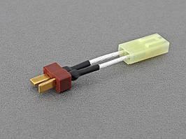 Przejściówka T-connector na Tamiya - wtyk T męski na Tamiya mały żeński [IPower] (для страйкбола)