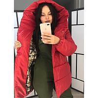 Зимняя куртка женская объемная большие размеры 7282 бат