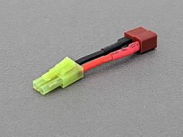 Przejściówka Tamiya na T-connector - wtyk Tamiya mały męski na T żeński [IPower] (для страйкбола)