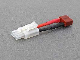 Przejściówka Tamiya na T-connector - wtyk Tamiya duży męski na T żeński [IPower] (для страйкбола)