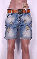 Женские турецкие шорты с порватостями, фото 1