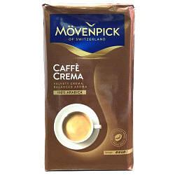 Кофе молотый Movenpick Caffe Crema 500г Германия