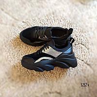 Хит сезона женские кроссовки из натуральной кожи и замши