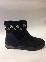 Ботинки для девочки Bessky 81099-4 синие р. 36,37