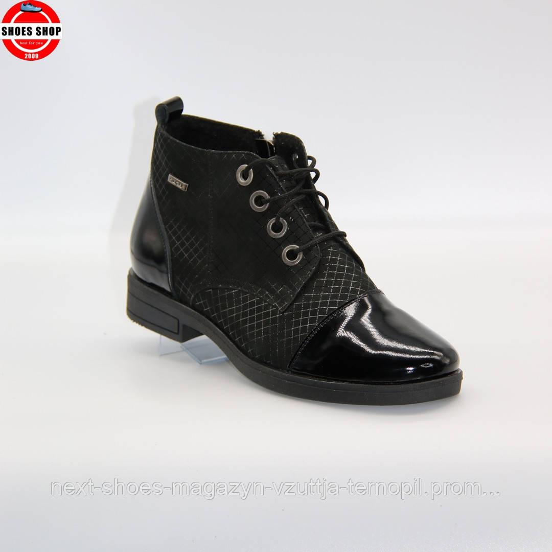 Жіночі туфлі Steizer (Польща) чорного кольору. Красиві та зручні. Стиль: Мирослава дума