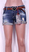 Короткие женские шорты Турция, фото 1