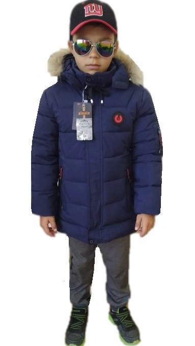 Куртка зимняя  р110-116