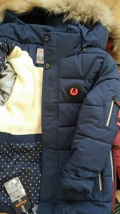 Куртка зимняя  р110-116, фото 2