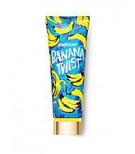 Лосьон для тела Victoria's Secret Banana Twist 236 мл (оригинал)
