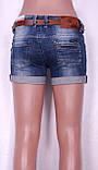 Короткие женские шорты Турция, фото 3