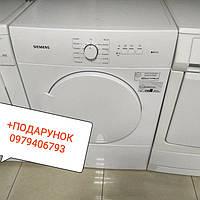Бу Сушильна машина, сушка Siemens ГАРАНТІЯ/ДОСТАВКА/НІМЕЧЧИНА