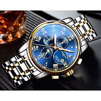 Мужские наручные часы Carnival London Silver