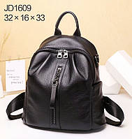 Стильный молодёжный  рюкзак из натуральной кожи. Кожаный рюкзак., фото 1