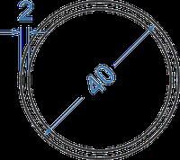 Алюмінієва труба кругла ø 40x2 мм. без покриття. Порізка в розмір.