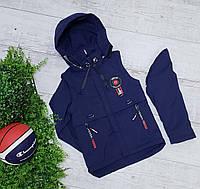 Куртка трансформер код  А 828 весна, размеры 98-122