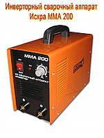 Инверторный сварочный аппарат Искра ММА 200, фото 1