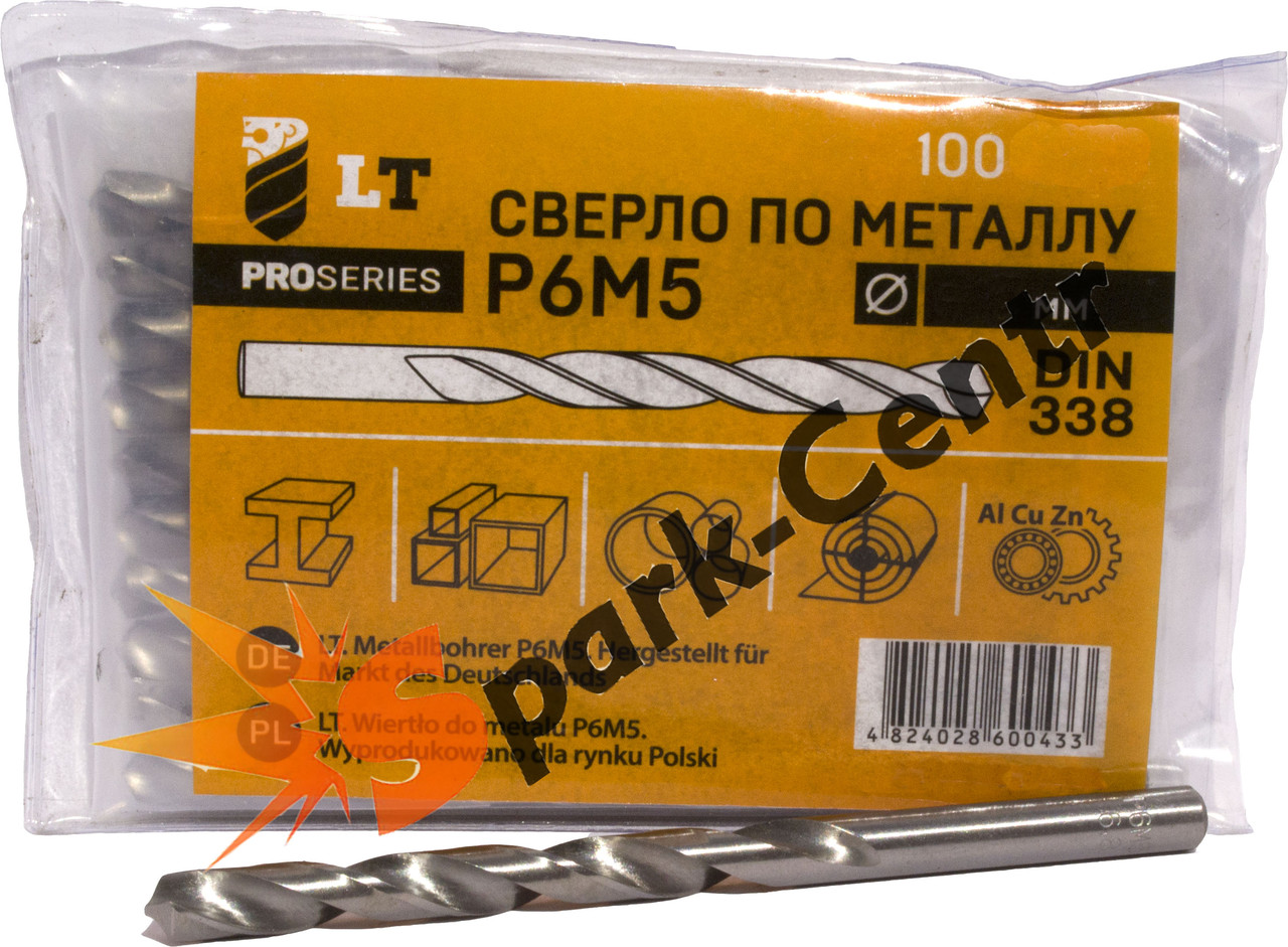 Сверло Ø 1,0 мм по металлу P6M5 спиральное с цилиндрическим хвостовиком DIN 338 G (ГОСТ 10902-77)