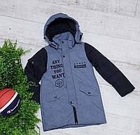 """Куртка  код """"1803 Н"""" весна-осень, размеры на рост от 134 до 158 примерный возраст от 8 лет  и старше"""