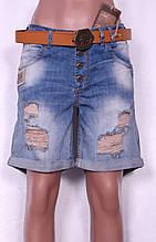 Женские шорты с порватостями Турция