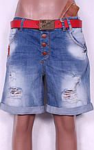 Женские турецкие шорты с порватостями