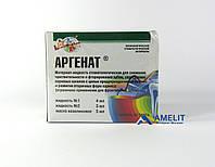 Аргенат (Argenate) двухкомпонентный, серебро, 4мл+3мл+5мл