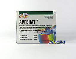 Аргенат (Argenate), двухкомпонентный, серебро, 4мл + 3мл + 5мл