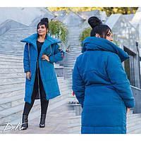 Куртка зимняя женская большие размеры на завязках Колизей 498 бат