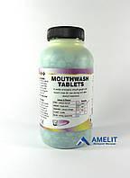 Таблетки для ополаскивания полости рта (Mouthwash Tablets), 1 банка (1000 шт.)