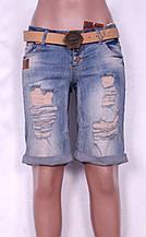 Модные турецкие шорты для женщин