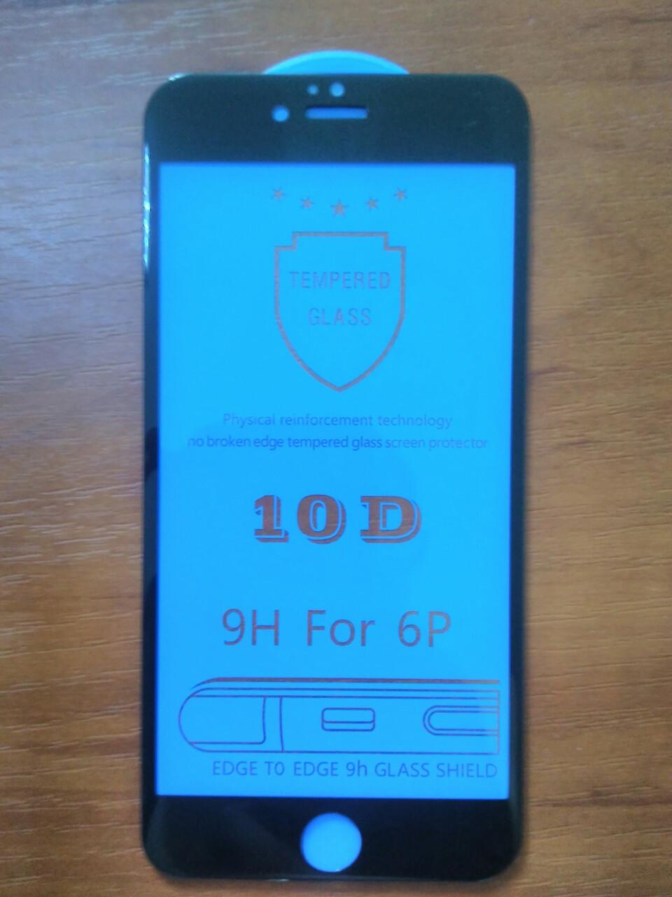 Защитное 10D  стекло Full Glue  iPhone  6 plus (черн.)