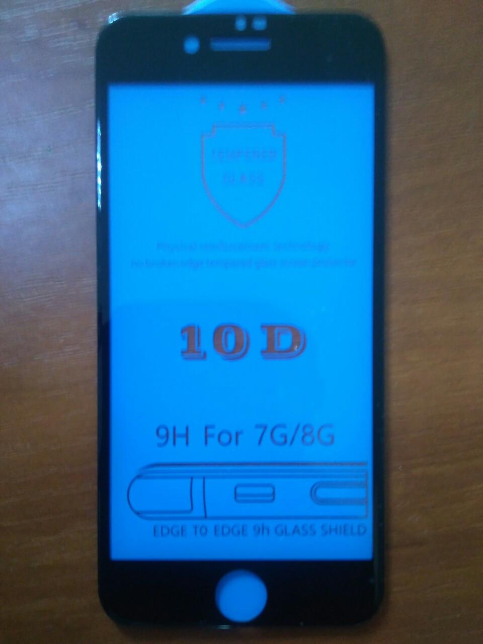 Защитное 10D  стекло Full Glue  iPhone  7/8   (черн.)