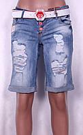 Модные женские турецкие джинсовые шорты
