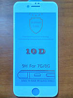 Защитное 10D  стекло Full Glue  iPhone  7/8   (белое)
