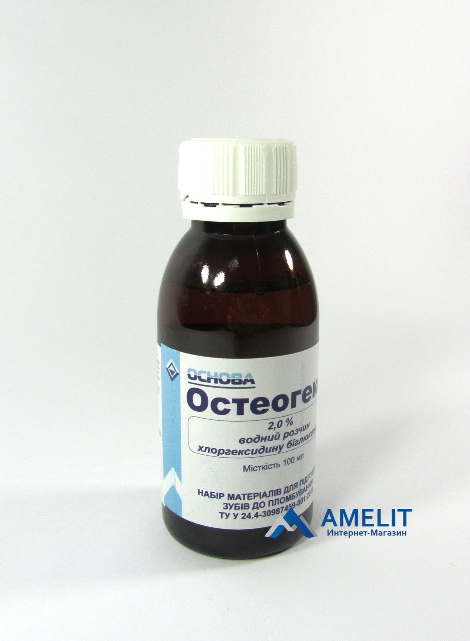 Хлоргексидин 2% (Основа), жидкость 100мл