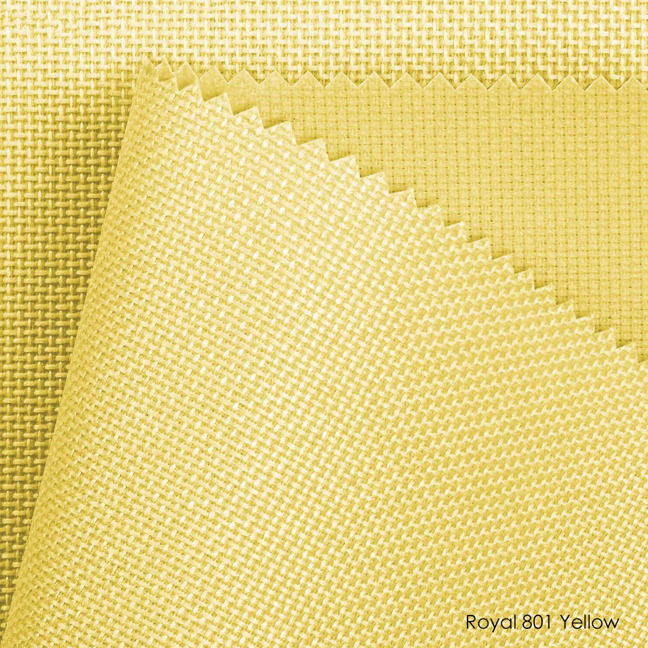 Ролети тканинні Royal-801 yellow